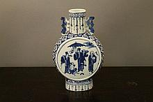 Chinese Qing Dynasty Blue and White Moon Vase
