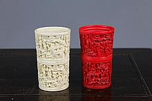 Chinese Cantonese Carved Ivory Dice Beakers