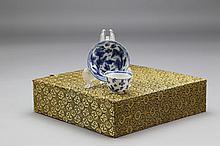 Rare Chinese Kangxi Period B/W Toy Teabowl/ Saucer