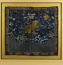 Chinese Qing Dynasty Rank Badge