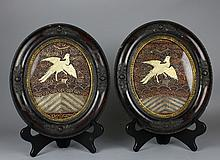 Pair of Antique Chinese Framed Rank Badges