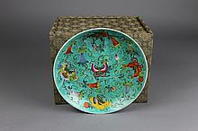 Chinese Turquoise Ground Famille Rose Bowl