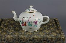 Chinese Tongzhi Period Teapot