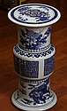 Superb Chinese 18/19th c. Blue and White Pedestal