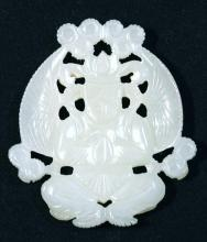 A HETIAN WHITE JADE HOLLOW CARVED 'GUAN YIN' PENDANT - QING PERIOD