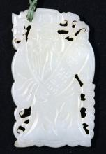 A HETIAN WHITE JADE CARVING WITH FORTUNE GOD PENDANT