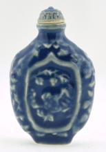A BLUE ENAMEL GLAZED SNUFF BOTTLE
