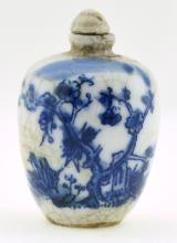 A BLUE AND WHITE PORCELAIN SNUFF BOTTLE GE KILN