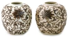 A PAIR OF 'GE YAO' GLAZED JARS WITH FLORAL SCROLL - QING PERIOD