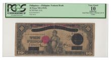 Philippines P43A - $10 ND (1919) Philippine National Bank