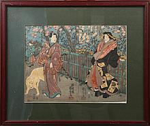 JAPANESE UKIYO-E WOODBOCK PRINT COUPLE W/ DOG