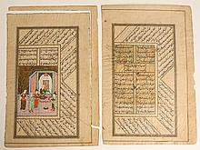 PERSIAN ILLUMINATED MANUSCRIPTS GOLISTAN SA'DI