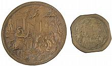 (2) BRASS RELIEF MEDALLIONS OF A CLASSICAL SCENE