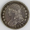 1811 CAPPED BUST SILVER HALF DOLLAR XF+