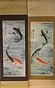 PAIR OF CHINESE HAND-PAINTED SCROLLS CARP/KOI FISH
