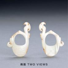 A CHINESE UNEARTHED WHITE JADE PENDANT, SHE