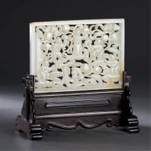 A CHINESE WHITE JADE BOYS TABLE SCREEN