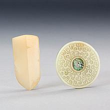 A CHINESE TURQUOISE-EMBELLISHED WHITE JADE 'CLOUD SCROLL' SWORD HILT POMMEL AND AN AGATE CICADA