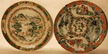 2 CHINESE PORCELAIN PLATES, 19TH C, 1 HAS FIGURES