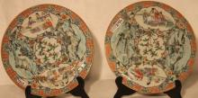 LOT OF 2 19TH C CHINESE EXPORT PLATES, DEPICTS