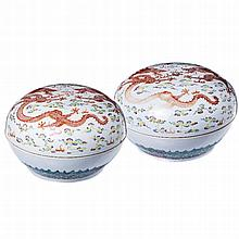 Pair of large 'dragon' boxes in Chinese porcelain, Guangxu