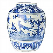 Pot 'pheasants' in Chinese porcelain, Ming