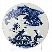 Blue and white Chinese porcelain round plaque, Guangxu