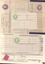 Great Britain Telegraph forms. Five unused QV forms Code A with 6d jubilee stamp attached, Code A.1 with 6d lilac undated rosettes  plus 1/- cards dated 25/72 and 29/72 (5 items)