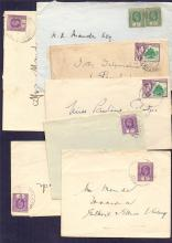 POSTAL HISTORY : Gilbert and Ellice Islands inter-islands 1930-50, mixed condition (7)