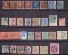 GREAT BRITAIN STAMPS : 1840 - 1934 collection of quality stamps mint and used on individual stock cards including some superb surface printed issues noted SG 126 , SG 110 with CDS cancels plus others, very High Cat value 50+ stamps