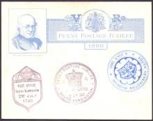 GREAT BRITAIN FIRST DAY COVER : 1890 Jubilee insert card cancelled by three different special cancels