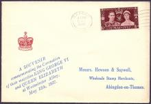 GREAT BRITAIN FIRST DAY COVER : 1937 Coronation on fine Hewson and Saywell illustrated cover, cancelled by Oxford machine cancel 13th May 1937.
