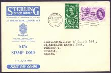 GREAT BRITAIN FIRST DAY COVER : 1960 GLO Sterling Offices illustrated cover cancelled by London machine cancel
