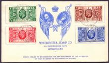 GREAT BRITAIN FIRST DAY COVER : 1935 Jubilee Embossed Illustrated Westminster First Day Cover, cancelled by London single ring CDS dated 7th May 1935. Slit open at base Cat £400