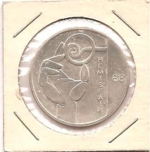 1968  250th Anniversary  of San Antonio ,Silver  Token