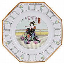 A WEDGWOOD 'JAPONESQUE' PLATE, CIRCA 1871