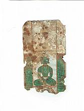 THREE JAIN PAINTINGS, A DRAWING AND SIX FOLIOS, INDIA, 18TH-19TH CENTURY