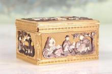 Fine 18th C French Gold Snuff Box