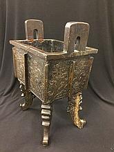 Ming Period Bronze Censer