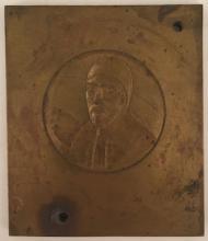BRASS INTAGLIO DIE of JOHN ENDICOTT (1601-1664)