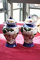A PAIR OF CHINESE FAMILLE VERTE BALUSTER SHAPED