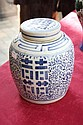 A CHINESE BLUE AND WHITE JAR AND COVER, 9in