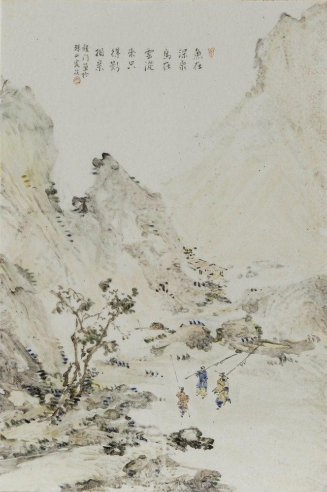 A CHINESE FAMILLE ROSE PORCELAIN PANEL, decorated