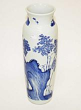 A TALL BLUE AND WHITE CHINESE PORCELAIN VASE, with