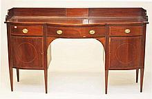 AN INLAID AND CROSS BANDED MAHOGANY BOW FRONTED SIDE BOARD,  early 20th