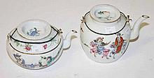 LATE 18TH CENTURY, EARLY 19TH CENTURY FAMILLE ROSE CHINESE PORCELAIN TEA PO