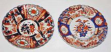 TWO SIMILAR JAPANESE IMARI DISHES,  each decorated in typical pallet, w