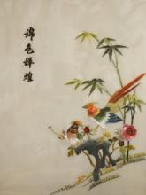 A COLLECTION OF TEN MISCELLANEOUS CHINESE AND JAPANESE NEEDLEWORK PICTURES,