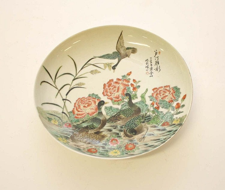 A CHINESE PORCELAIN DISH, decorated with flowers