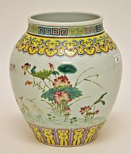 AN ATTRACTIVE FAMILLE ROSE JAR OR VASE,  the neck with a Greek key design a